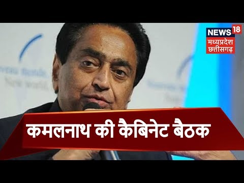 Excluded from state cabinet, 3 MLAs revolt against Kamal Nath govt in MP