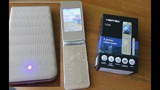 Мобильный телефон Vertex S104 'раскладушка': подробный видео обзор, мнение о телефоне, отзыв