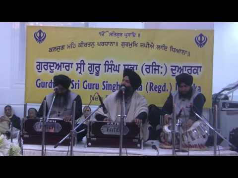 Mere Saha Main Har Darshan- Bhai Sarabjit Singh Ji (Patna Sahib Wale) Dwarka Gurudwara Sahib,N.Delhi