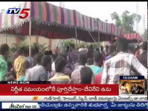 Bees Attacked Army Recruitment Candidates in Vizag : TV5 News