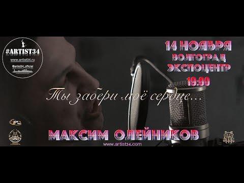 Реклама экспо Волгоград