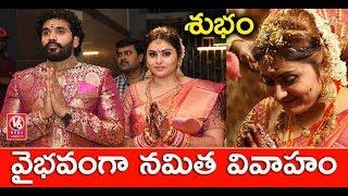 Actress Namitha And Producer Veerandra's Marriage In Tirupati | V6 News