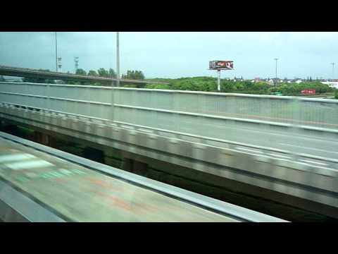 Tren magnético de Shanghai