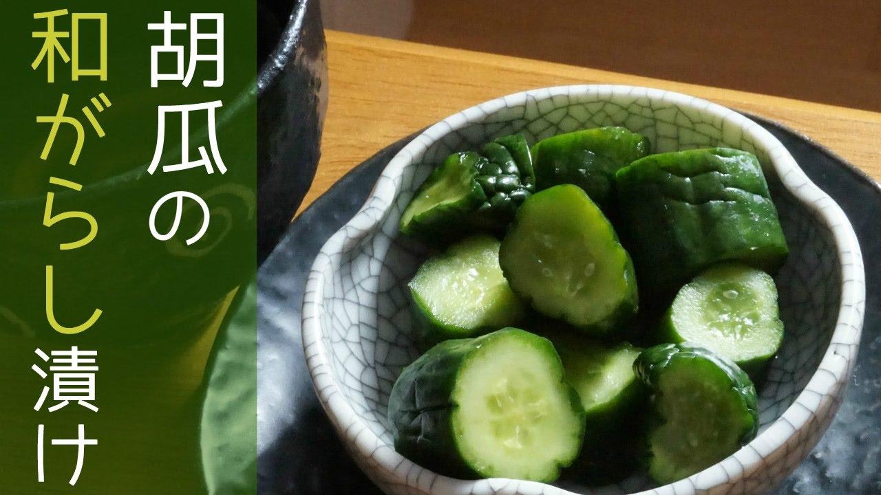 きゅうり 漬物 人気 レシピ