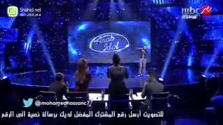 Arab Idol - محمد حسن- أي دمعة حزن - الحلقات المباشرة