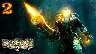 BioShock 2: Remastered [60FPS] прохождение на геймпаде часть 2 Встреча с Тененбаум