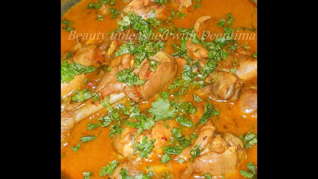 Chicken Leg Curry Recipe