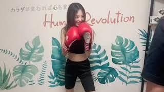 全身引き締め!キックボクシングトレーニング@hu- ReVo.