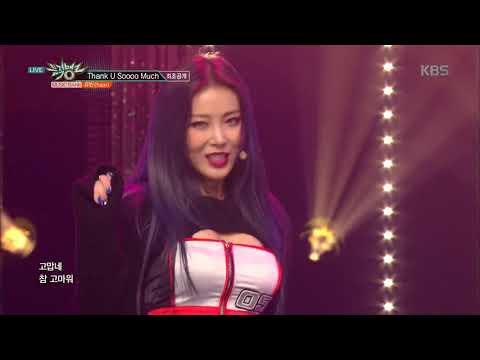 뮤직뱅크 Music Bank - Thank U Soooo Much - 유빈(Yubin).20181130