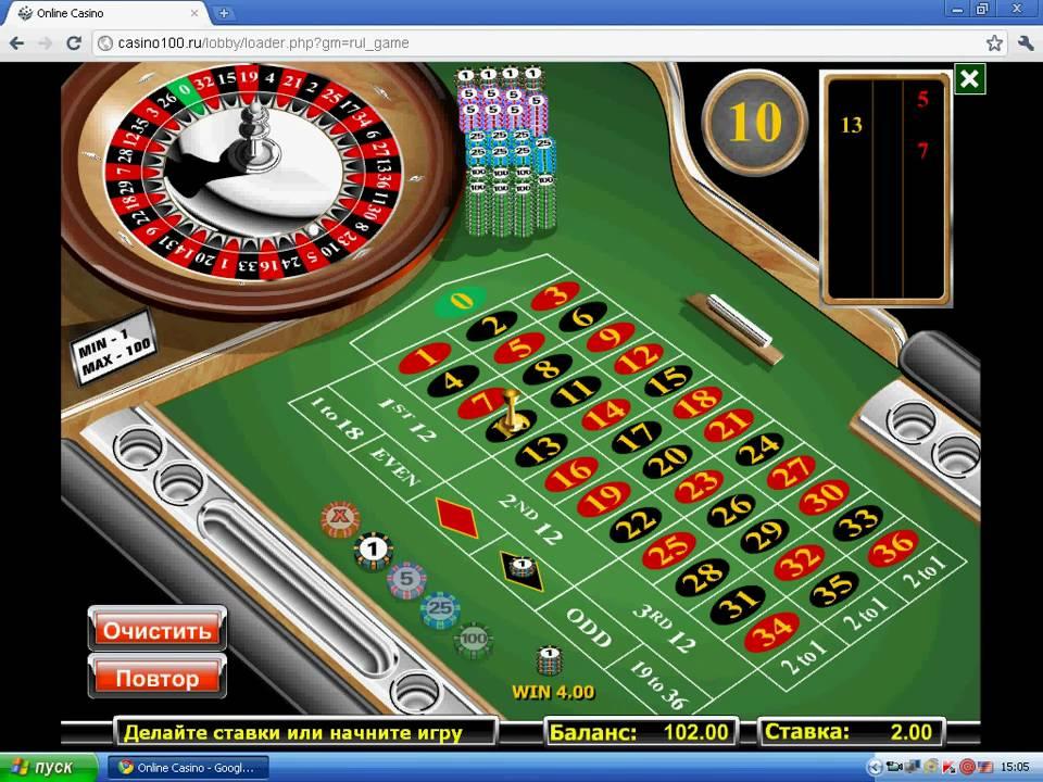 Автоматы гаминатор бесплатно онлайн игровые играть