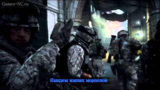 Battlefield 3 - Launch Trailer (На русском)