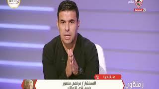 مرتضى منصور يرد بقوة على تصريحات ياسر إدريس..ويوجه العديد من التساؤلات للجنة الأولمبية - زملكاوى