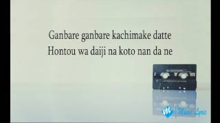 Yui-fight Lyrics