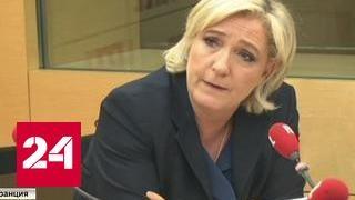 Накануне выборов: Ле Пен бежала из собора в Реймсе, Макрону устроили овации в Родезе