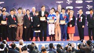2017.11.26第37回ジャパンカップJC(G1)④表彰式②大魔神佐々木&榎本加奈...