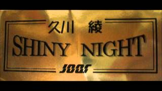 久川綾 の Shiny Night シャイニーナイト 最終回 生放送版 19990403 Aya Hisakawa's Shiny Night the Final Broadcast Live ver 久川綾 検索動画 23