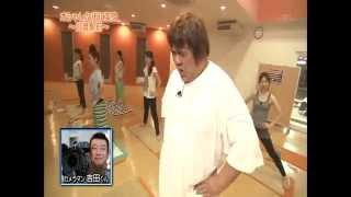 ホンジャマカの石塚さんがカルド川崎のホットヨガに挑戦! http://www.c...