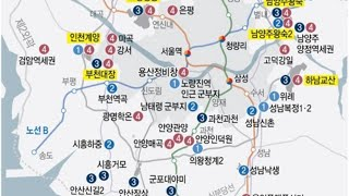 공포에 떠는  서울 아파트  공화국..버블 붕괴의 3가…