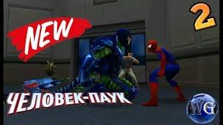 Человек Паук игра скачать бесплатно на ПК для детей видео прохождение 2 серия