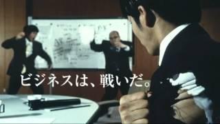 """アクォ~! ロッテガム「ACUO」CM 松坂桃李 """"分ってるヒト""""が作っ..."""