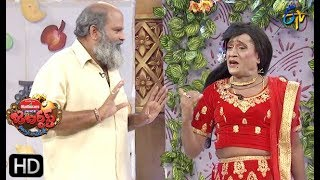Jabardasth | 17th  January 2019 | Latest Promo