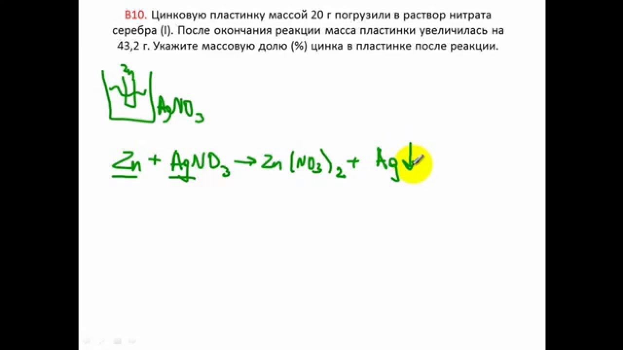 Решение задач по химии пластинка онлайн решение задач методом коши