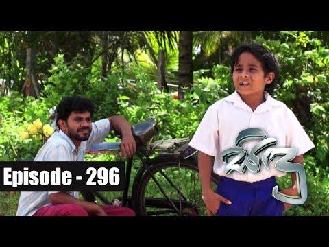 Sidu | Episode 296 25th September 2017