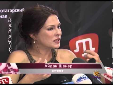 В Крым приехала Айдан Шенер, актриса сериала Королек - птичка певчая