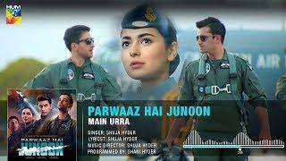main-urra-full-song-parwaaz-hai-junoon-shuja-hyder-pakistan-air-force