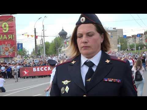 Бессмертный полк. Иваново .9 мая 2019 год. Старт.