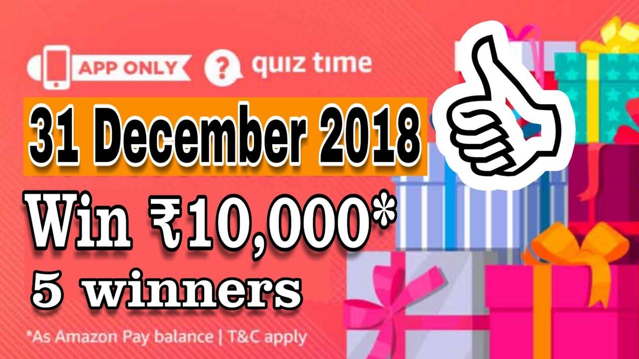 Amazon Quiz Answers Today| 31 December 2018 | Win ₹10,000 - 5 winners