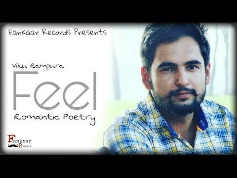 Feel | Viku Rampura | Punjabi Poetry | Fankaar Records