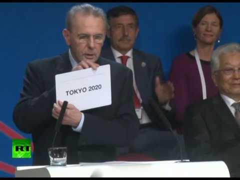 Tokyo 2020 Olympic Bid Under Investigation