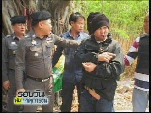 ศาลเลื่อนตรวจพยานหลักฐานคดีมือปืนป๊อปคอร์น