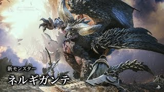 Monster Hunter World - Trailer del Tokyo Game Show 2017 + Nuevo Insignia