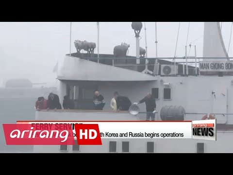 Ferry link between North Korea and Russia begins service