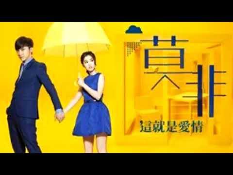 想说 - GJ (Cover With Pinyin Lyrics) -- Murphy's Law Of Love OST