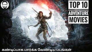 Top 10 Adventure Movies In Tamil Dubbed | Part - 1 | playtamildub