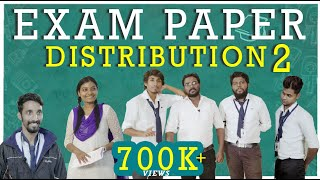 Exam Paper Distribution - 2 | School Life | PART 2 | Veyilon Entertainment