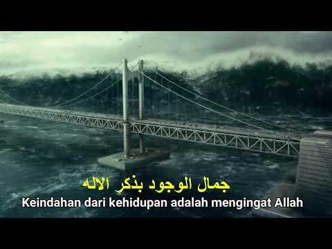 Nasheed sedih lirik indonesia
