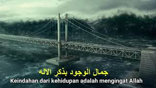 Nasheed sedih lirik indonesia