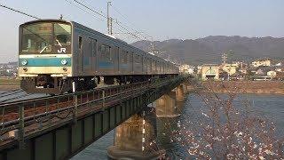 宇治川を渡る奈良線205系 NE406編成
