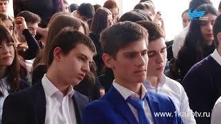 В Гимназии №7 прошло мероприятие приуроченное ко Дню молодого избирателя