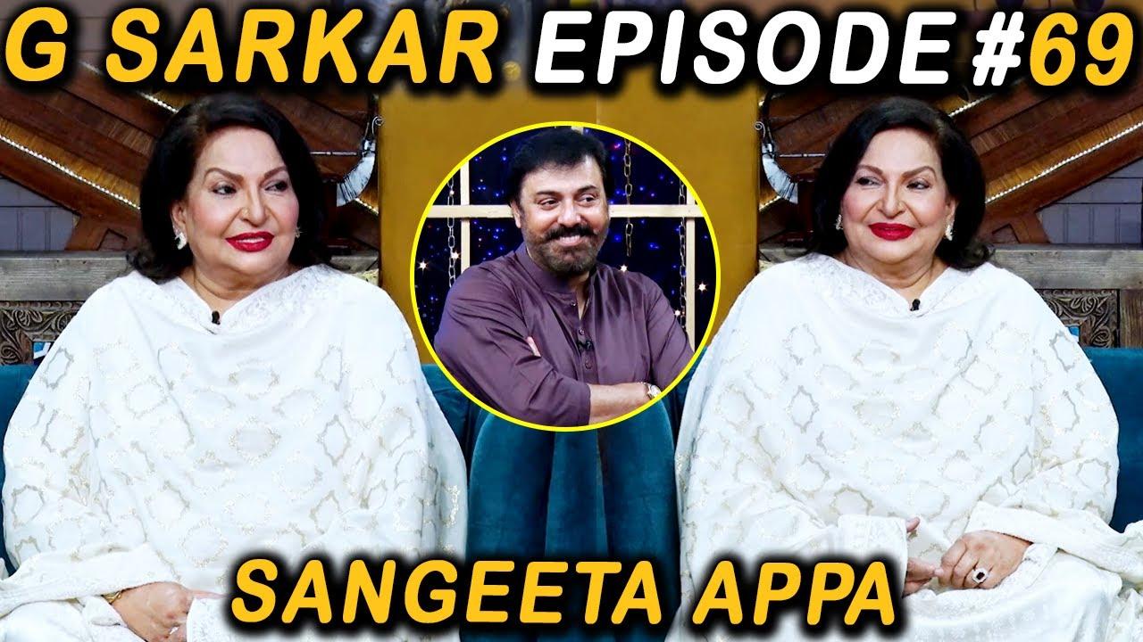 G Sarkar with Nauman Ijaz   Episode 69   Sangeeta Appa   17 Oct 2021