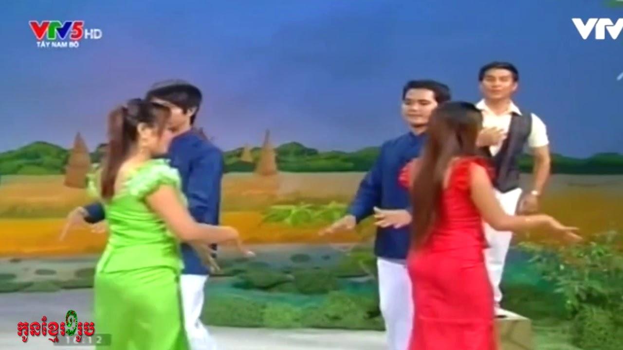 Download Romduol Dei Thmei - រំដួលដីថ្មី | ច្រៀងៈ ស្វឹងឌី | VTV5 Tay Nam Bo | Khmer Arts - Culture