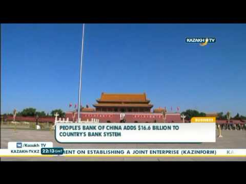 People's bank of China adds $16.6 bln to country's bank system - Kazakh TV