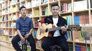 Ai Rồi Cũng Khác - Guitar Cover - Lyn Nguyên - Quang Kỳ Music