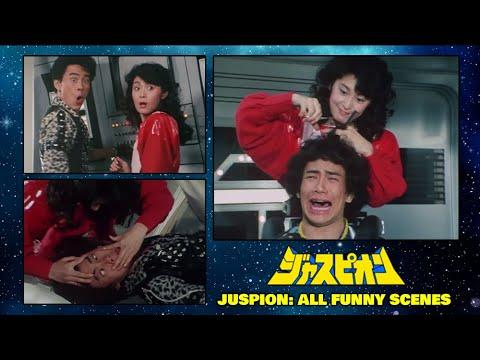 Kyojuu Tokusou Juspion: All Funny Scenes (巨獣特捜ジャスピオンの面白いシーン)