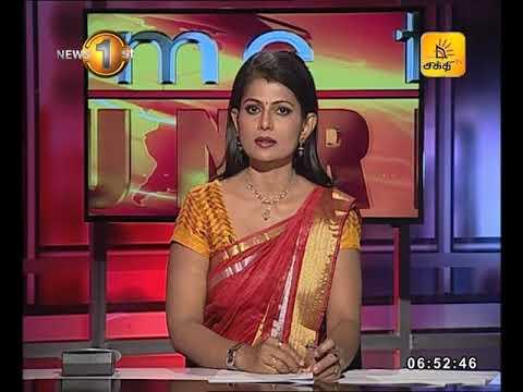 News1st Breakfast News Tamil 6 45AM 14032018