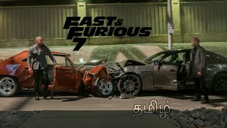 Fast And Furious 7 Tamil